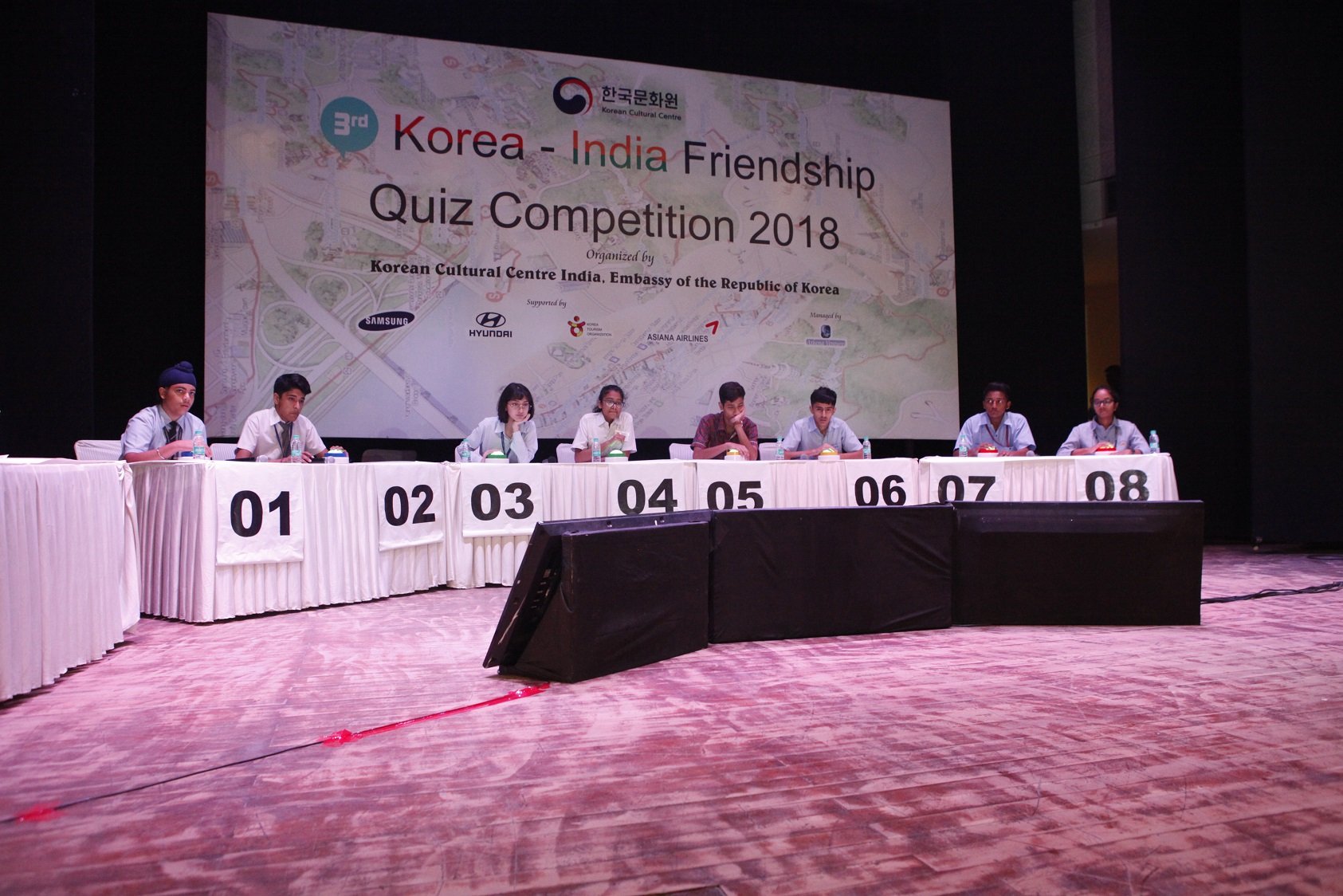 1. Super final round of 3rd Quiz Contest 2018