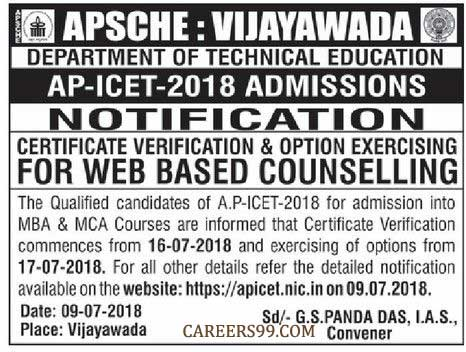 ap-icet-counselling