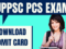 UPPSC PCS Admit Card 2020 (Released) Download @ uppsc.up.nic.in || Check Exam Date